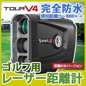 ゴルフ用携帯型レーザー距離計 ピンシーカーツアーV4ジョルト|nacole