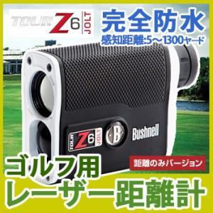 ゴルフ用携帯型レーザー距離計 ピンシーカーツアーZ6ジョルト/|nacole
