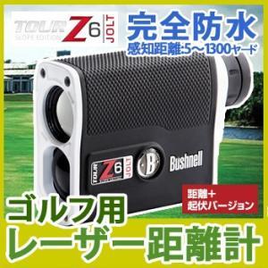 ゴルフ用携帯型レーザー距離計ピンシーカースロープツアーZ6ジョルト|nacole