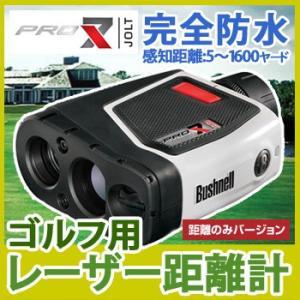 ゴルフ用携帯型レーザー距離計 ピンシーカーTEプロX7ジョルト Bushnell|nacole