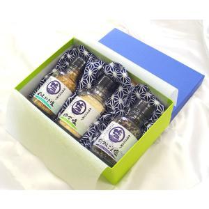 今塩屋佐兵衛の塩 3種組みギフトセット(結婚内祝い 出産内祝い おしゃれ ギフト お返し)|nacole