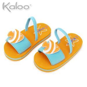 Kaloo カルー子供用ビーチサンダル13cm マルチカラー ビーチコレクション|nacole
