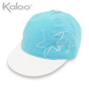 Kaloo カルー ビーチコレクション男の子用ベビー帽子キャップ ブルー(出産祝い お誕生日プレゼント おしゃれ ギフト)|nacole