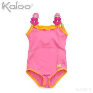 Kaloo カルー子供用水着スイムワンピース18 23 ピンク ビーチコレクション|nacole