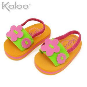 Kaloo カルー子供用サンダル16cm マルチカラー ビーチコレクション|nacole