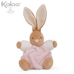 Kaloo カルーうさぎ ぬいぐるみ 小 ライトピンク プルーム 兎 ウサギ クリスマスプレゼント|nacole