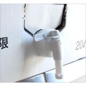 観音温泉水 12L バッグインボックス 1箱 ミネラルウォーター(飲む温泉 天然水)|nacole|02