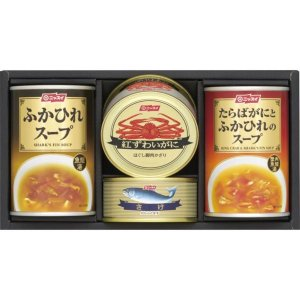 ニッスイ 缶詰・スープ缶詰ギフトセット FS-30 結婚内祝い 出産内祝い ギフト 贈答品 贈り物 ...