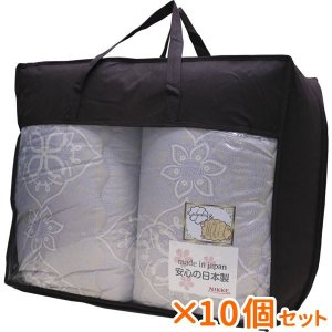 まとめ買い 10個セット ギフト NIKKE ウール混合掛け布団2P 日本製 結婚内祝い 出産内祝い 贈答品 贈り物|nacole