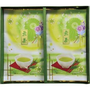 ギフト 宇治茶詰合せ 伝承銘茶 日本茶 結婚内祝い 出産内祝い 贈答品 贈り物 お返し|nacole