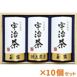 まとめ買い 10個セット ギフト 宇治茶詰合せ 伝承銘茶 日本茶 結婚内祝い 出産内祝い お中元 ギフト 御中元 贈答品 贈り物|nacole