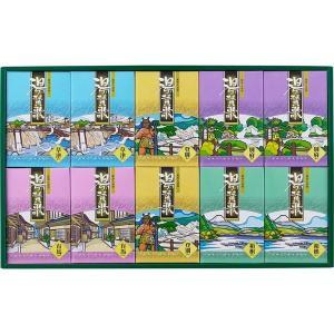 ギフト 日本製 薬用入浴剤セット湯・賛歌 入浴剤 結婚内祝い 出産内祝い 贈答品 贈り物 お返し|nacole