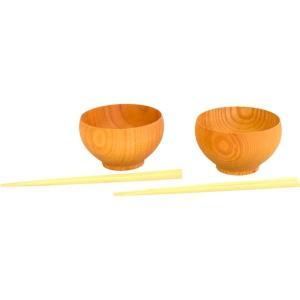木材・成形・塗りすべてを日本で行った木製汁椀。桜・楓・欅と異なる表情を持つ3つの木材からお選びいただ...