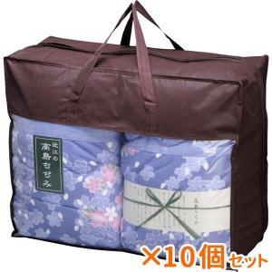 まとめ買い 10個セット ギフト 近江高島ちぢみ 掛布団 ワイド&ロング)2P 日本製 結婚内祝い 出産内祝い 贈答品 贈り物|nacole