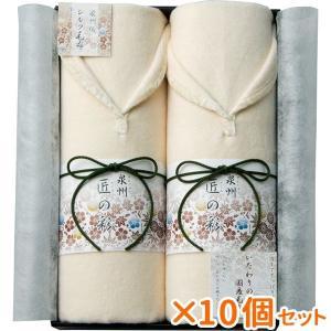 まとめ買い 10個セット ギフト 泉州匠の彩 肩あったかシルク混綿毛布2P 結婚内祝い 出産内祝い 贈答品 贈り物|nacole