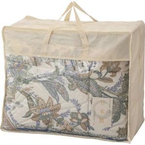 ギフト ダウン85%入り羽毛布団 ブルー 結婚内祝い 出産内祝い 贈答品 贈り物 お返し|nacole