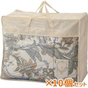 まとめ買い 10個セット ギフト ダウン85%入り羽毛布団 ブルー 結婚内祝い 出産内祝い 贈答品 贈り物|nacole