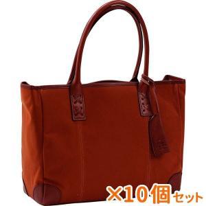まとめ買い 10個セット ギフト YUMEZAIKU 屋久杉染 トートバッグ 結婚内祝い 出産内祝い 贈答品 贈り物|nacole