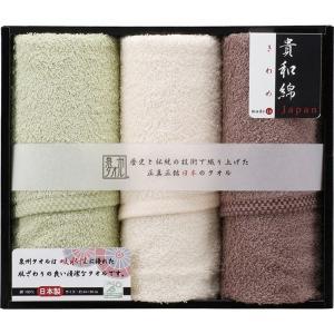 吸水性に優れた肌触りの良いタオルです。  ▼商品名 泉州タオル 貴和綿(きわめ) フェイスタオル3P...