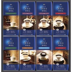 ギフト AGF ちょっと贅沢な珈琲店ドリップコーヒーギフト 結婚内祝い 出産内祝い 贈答品 贈り物 お返し|nacole