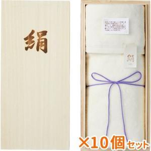 まとめ買い 10個セット ギフト 高級シルク毛布 毛羽部分 桐箱入 結婚内祝い 出産内祝い 贈答品 贈り物|nacole