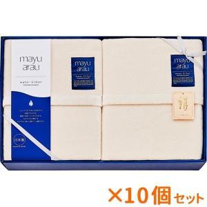 まとめ買い 10個セット ギフト mayuあらう 洗えるシルク混毛布 毛羽部分)2P 日本製 結婚内祝い 出産内祝い 贈答品 贈り物|nacole