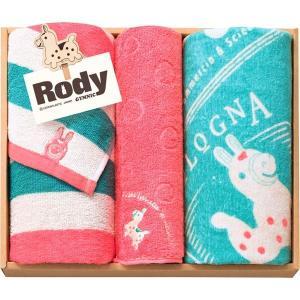 ギフト Rody ロディ)フェイスタオルセット2P&タオルハンカチ 結婚内祝い 出産内祝い 贈答品 贈り物 お返し|nacole