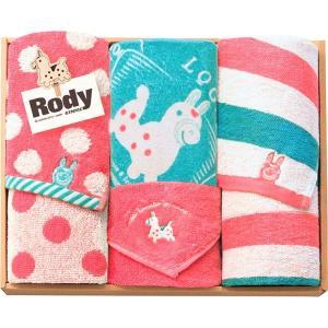 ギフト Rody ロディ)フェイスタオルセット3P&タオルハンカチ 結婚内祝い 出産内祝い 贈答品 贈り物 お返し|nacole