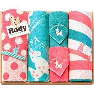 ギフト Rody ロディ)フェイスタオルセット3P&タオルハンカチセット2P 結婚内祝い 出産内祝い 贈答品 贈り物 お返し|nacole