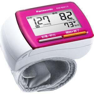 ギフト Panasonic パナソニック)手くび血圧計 ビビッドピンク 結婚内祝い 出産内祝い 贈答品 贈り物 お返し|nacole