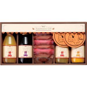 ギフト Rody ロディ)ジュース&クッキーセット バラエティギフト 結婚内祝い 出産内祝い 贈答品 贈り物 お返し|nacole