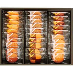 ギフト 神戸トラッドクッキー 結婚内祝い 出産内祝い 贈答品 贈り物 お返し nacole