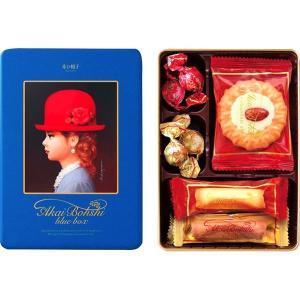 ギフト 赤い帽子 ブルーボックス 結婚内祝い 出産内祝い 贈答品 贈り物 お返し|nacole