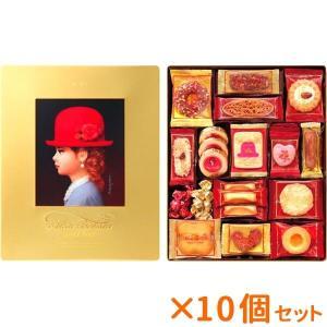 ▼商品名 赤い帽子 ゴールドボックス ▼1セット内容(サイズ) クッキー16種(計88個) ▼賞味期...