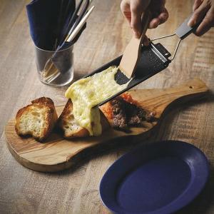 ボスカ B.B.Q ラクレットチーズ(調理用品)(内祝い おしゃれ ギフト 贈答品)|nacole