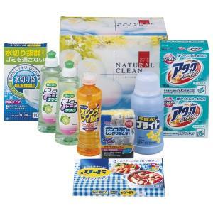 ギフト・ナチュラルクリーン(日本製 洗剤)(内祝い おしゃれ ギフト 贈答品)|nacole