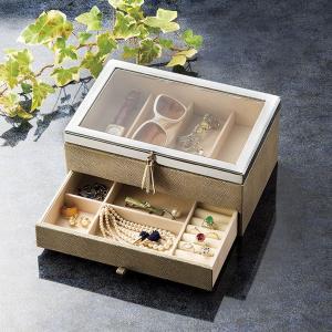 グラス&アクセサリーケース リザード(収納用品)(内祝い おしゃれ ギフト 贈答品) nacole