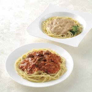 パスタソース3種セット(麺類)(内祝い おしゃれ ギフト 贈答品)|nacole