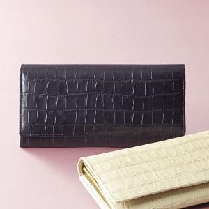 ギフト カンサイセレクション 婦人用型押し長財布 ブラック 結婚内祝い 出産内祝い 贈答品 贈り物 お返し|nacole