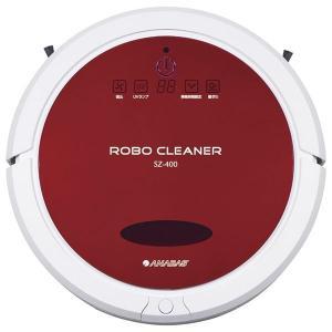 ギフト ANABAS ロボット掃除機 掃除機 結婚内祝い 出産内祝い お中元 ギフト 御中元 贈答品 贈り物 お返し|nacole