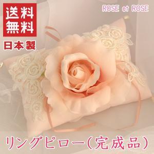 リングピロー ローズetローズ/ピンク(完成品)(日本製 ブライダルグッズ ウェディング 挙式用 結婚式|nacole