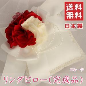 リングピロー エレーナ/ホワイト(完成品)(日本製 ブライダルグッズ ウェディング 挙式用 結婚式|nacole