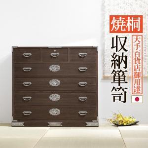 焼桐収納箪笥 5段 三条 さんじょう 桐タンス 桐たんす 着物 収納|nacole