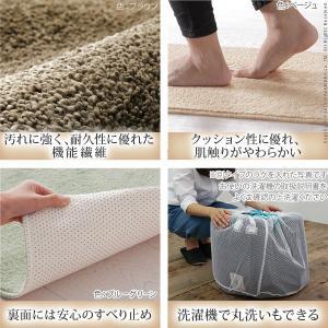 キッチンマット 洗える キッチンマット 120x45cm 無地|nacole|02