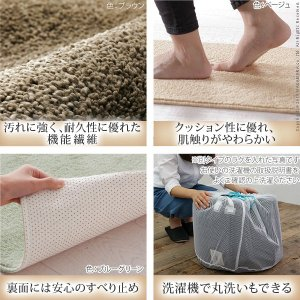 キッチンマット 洗える キッチンマット 240x45cm 無地|nacole|02