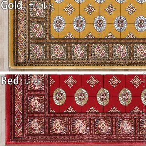 玄関マット 室内 ベルギー製ウィルトン織玄関マット 90x60cm エントランスマット|nacole|04