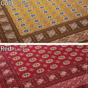 ラグ カーペット ベルギー製ウィルトン織ラグ 230x160cm ラグマット|nacole|04