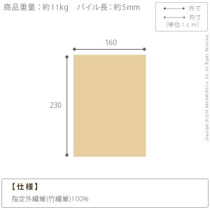 ラグ カーペット ベルギー製ウィルトン織ラグ 230x160cm ラグマット|nacole|03