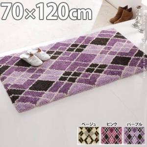 スペイン製 ウィルトン織 マット 70×120cm 玄関マット ラグ ウィルトン織 nacole