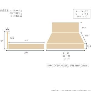 フランスベッド ダブル フラットヘッドボードベッド グリフィン 収納なし ダブル ベッドフレームのみ フレーム|nacole|03